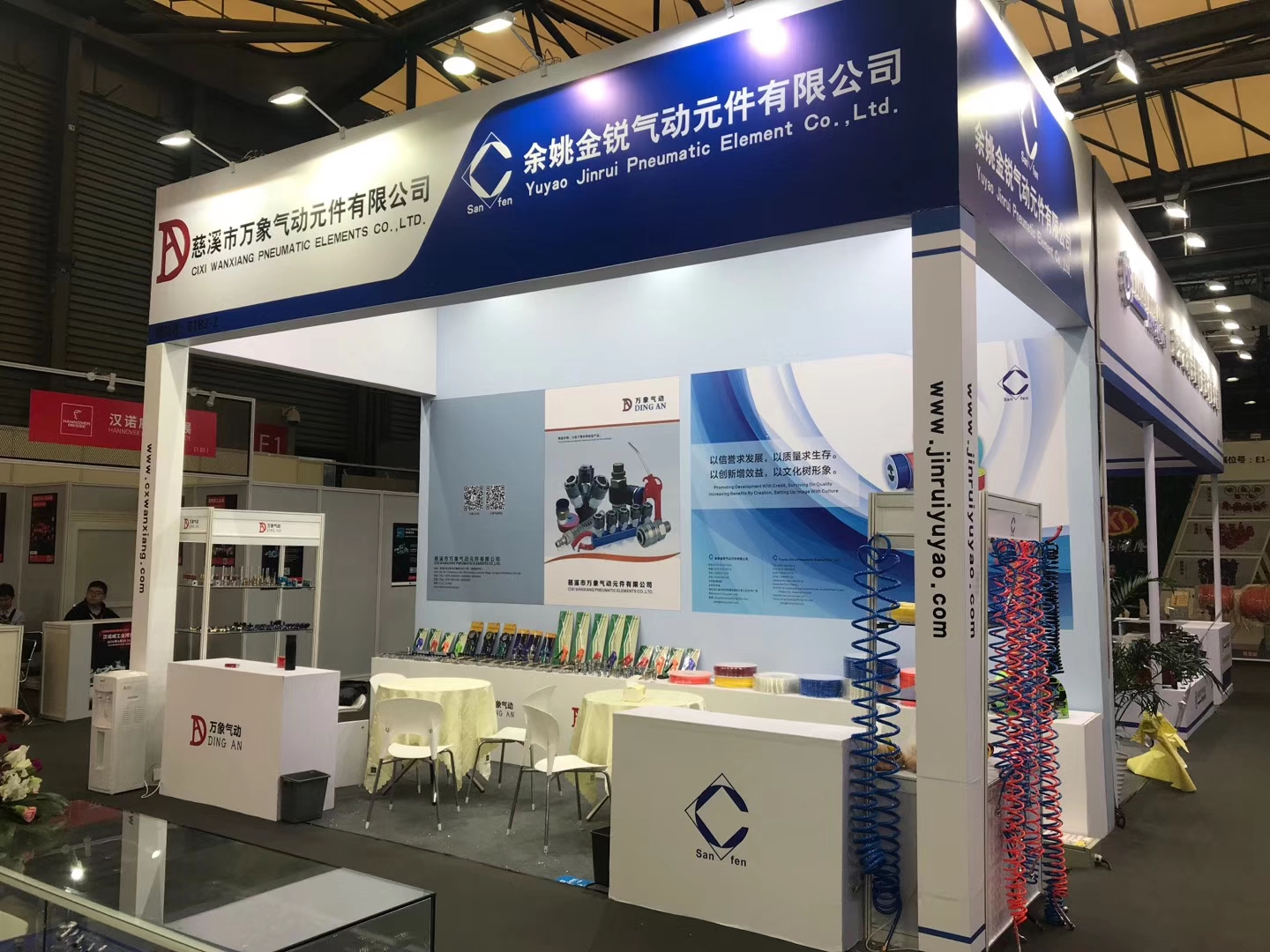 October 23-26, 2019 PTC Asia Power Transmission Exhibition in Shanghai successfully concluded